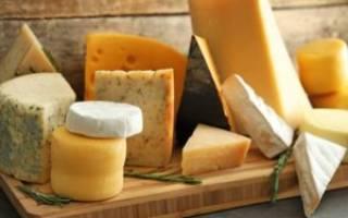Твердые сорта сыра список