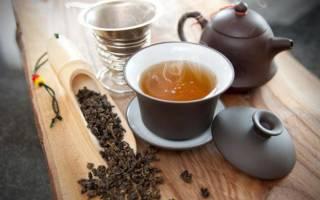 Сорта чай улун