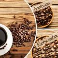 Сорта кофе арабика и робуста