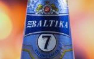Сорта пива балтика