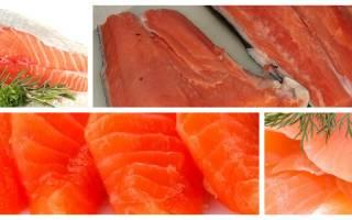 Сорта красной рыбы